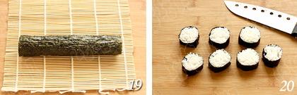 日式寿司步骤19-20