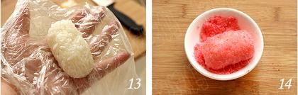 日式寿司步骤13-14