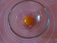 榴莲酥的做法的做法步骤2