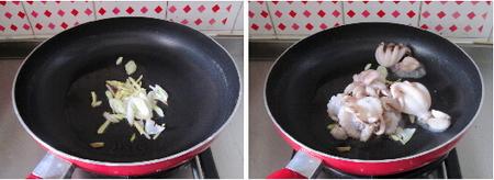 红烧章鱼步骤5-6