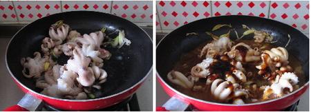 红烧章鱼步骤7-8