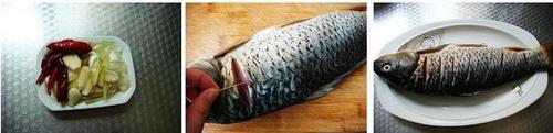 家常红烧鲤鱼步骤1-3