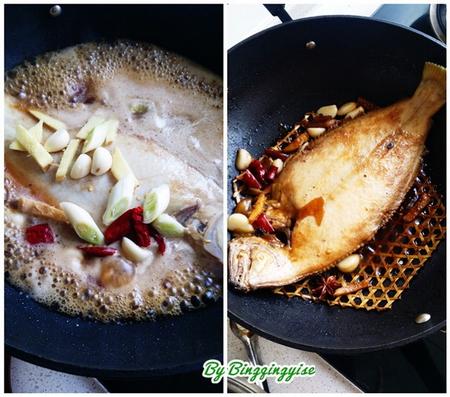家常红烧小嘴鱼的做法步骤4-6