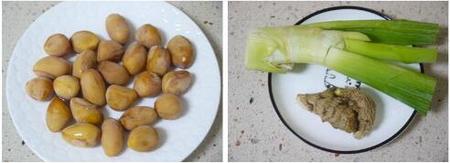 凤眼果老鸭汤的做法步骤1-2