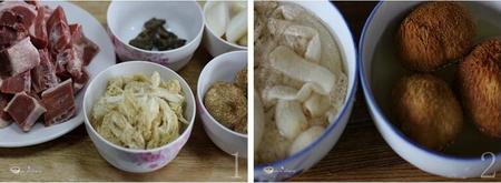 竹荪猴头菇老鸭汤的做法,夏季煲汤首选老鸭汤制作诀窍步骤3-4
