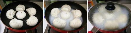 月芽形水煎包子的做法步骤10-12