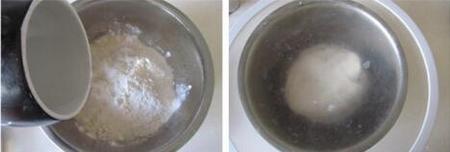 泡菜粉丝包子的做法步骤1-2