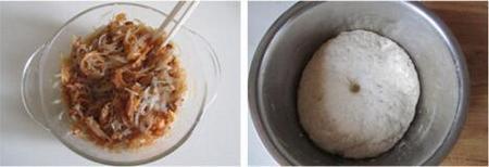 泡菜粉丝包子的做法步骤9-10
