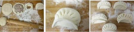 月芽形水煎包子的做法步骤7-9