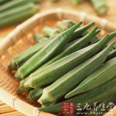 黄秋葵为低能量食物,是很好的减肥食物
